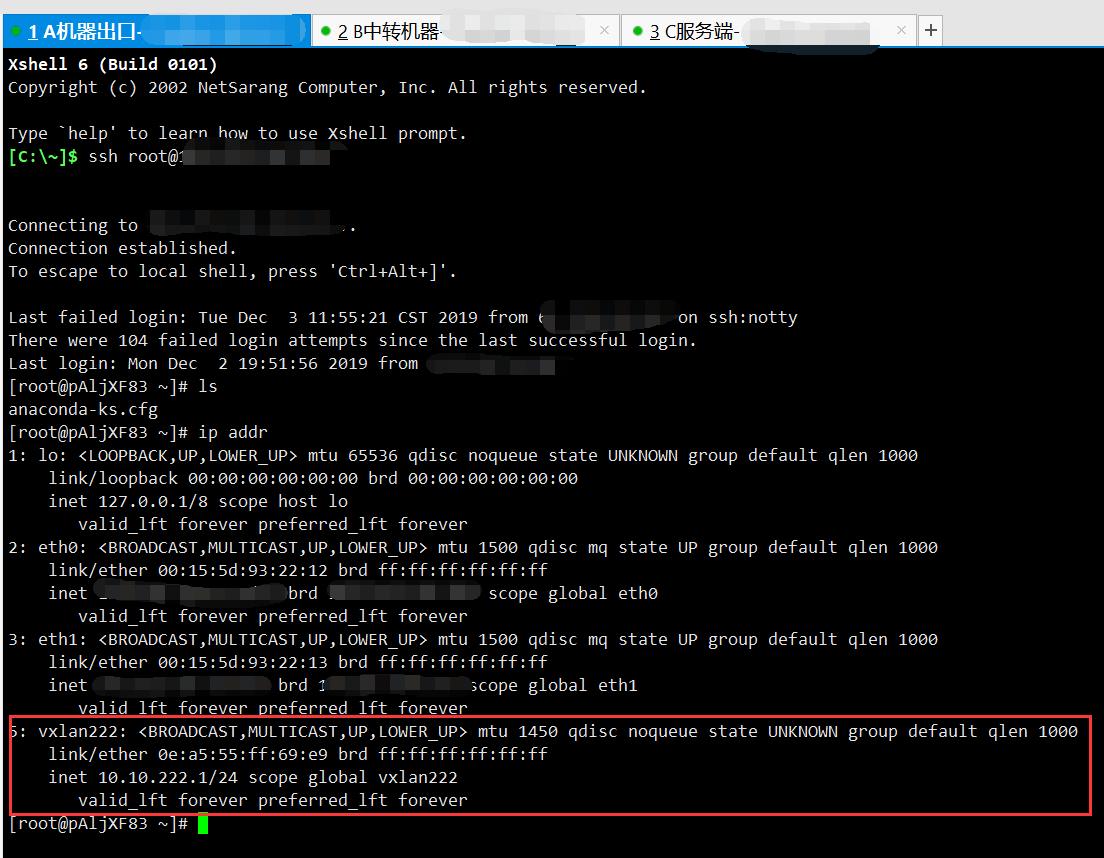 三台Linux服务器配置互通互联,分别设置A出口,B路由,C服务端的相关教程-Mr_God's Note